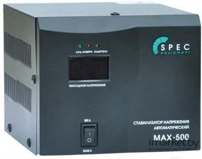 Стабилизатор напряжения Speс MAX - 500